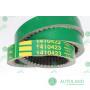 Варіаторний зубчатий ремінь HJ1500mm, 1410423 (Gates Agri) - Claas 0006604230, 660423.0